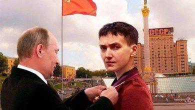 Photo of Зрада: Савченко отказалась называть террористами лидеров Л/ДНР