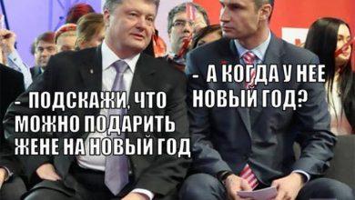 Photo of Золото скифов, зарплата и НАТО – новые провальные симулякры Петра Порошенко
