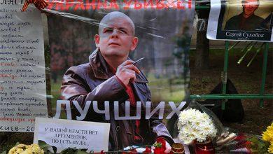 Photo of За убийством Бузины может стоять украинская разведка