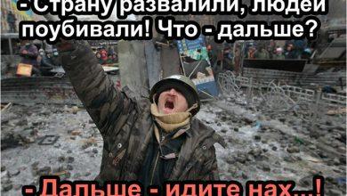 Photo of Рагулям ОБЕЩАЛИ дома жителей Донбасса