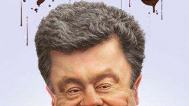 Photo of Порошенко — король империи коррупции и воровства