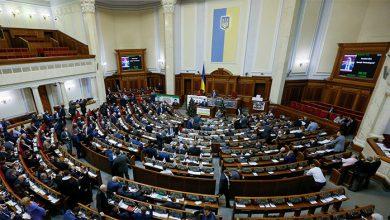 Photo of Киевские путчисты приняли бюджет в пользу себя и карательно-репрессивных органов