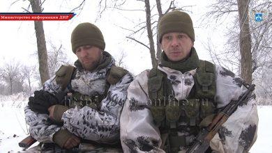 Photo of Военные Донбасса рассказали о наркотиках, найденных у убитых карателей
