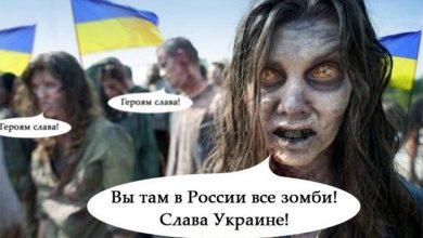 Photo of Гомо украиникус: Мы «наш» мы новый мир построим