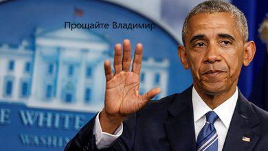 Photo of Негр гадит Трампу: из США высылают 35 российских дипломатов