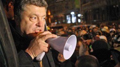 Photo of Три классические оговорки киевского диктатора