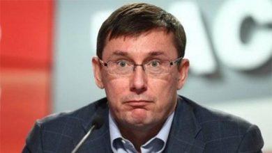 Photo of НАБУ возбудило дело о назначении Луценко генпрокурором за взятку
