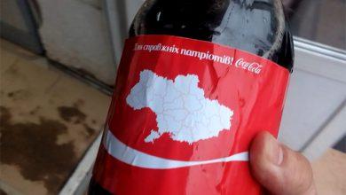 Photo of Кока-кольная зрада и неадекватный бандерлог