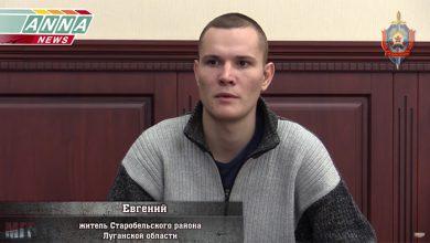 Photo of Боевик путчистов дизертировал из ВСУ и перешел на сторону ЛНР