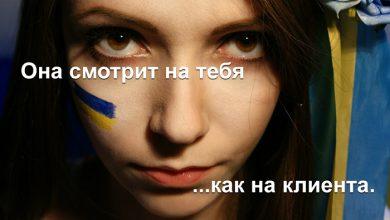 Photo of Киевские узурпаторы задумались над легализацией проституции и казино