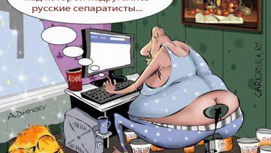 Photo of Проституция СМИ Украины: отлизывать по новому кругу, но у других?