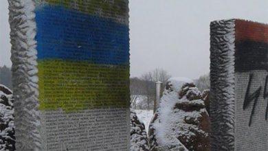 Photo of Украинские фашисты взорвали памятник жертвам дивизии СС «Галичина»
