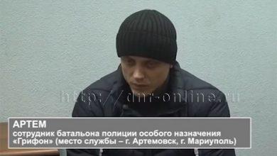Photo of Милиционеры-перебежчики массово возвращаются в ДНР