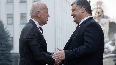 Photo of Байден прощается со своими холуями и агентурой в Киеве
