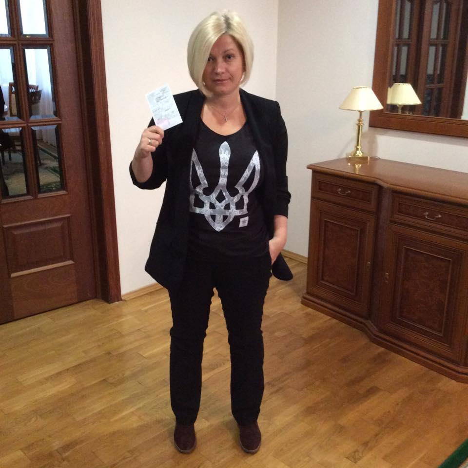 Ирина Геращенко - вице спикер нелегитимной Верховной Рады