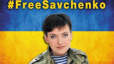Photo of Из героев — в предатели: в нелегитимной Раде Савченко обвинили в госизмене и сняли с должности