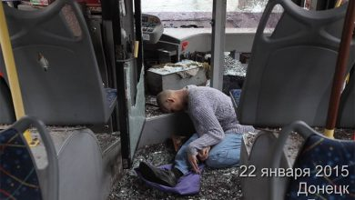 Photo of Донецк почтил память жертв киевских карателей на Боссе