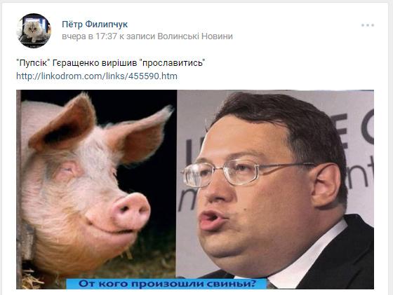 Театральный эксперт разгромил игру «Тухлого сало» Геращенко в комедии СБУ