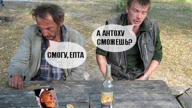 Photo of Новые сказки от киевских путчистов: ФСБ барсетки воруют…