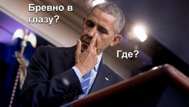 Photo of Обама потратил только на царские отдыхи 85 млн. долларов из карманов американцев