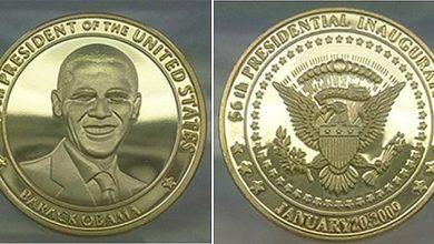 Photo of Золотой батон Обамы потянул на 221 млн. долларов