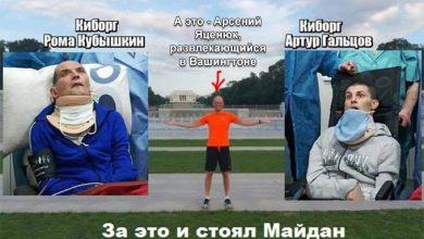 Photo of Как закрыли фабрику «киборгов»