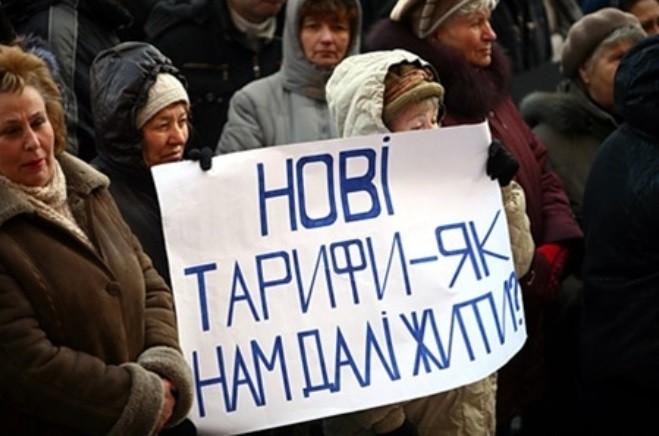 Вас предупреждали - украинские нацисты ограбят украинцев