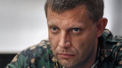 Photo of Потери киевских карателей за последние несколько дней превысили 200 человек