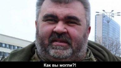 Photo of Убойный Консул Гиви мёртв…