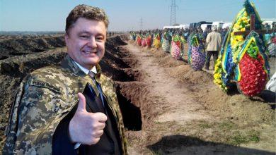 Photo of Авдеевка: Порошенко решает внутриполитические проблемы