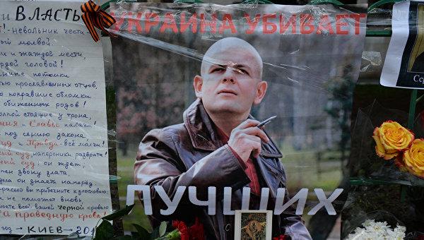 Елена Лукаш: Я признаю свою ответственность за госпереворот в Украине