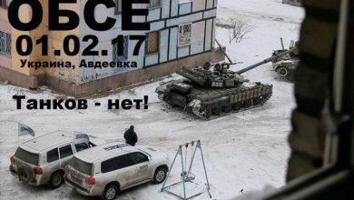 Photo of Танки киевских карателей прячут в жилых кварталах Авдеевки. ОБСЕ «не видит» нарушений