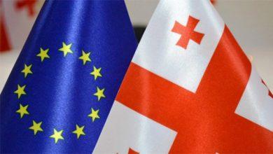 Photo of Европарламент согласился на безвиз для Грузии