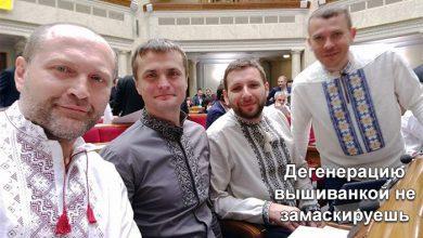 Photo of Украинские рагули припёрлись на приём у Трампа в монгольских нарядах