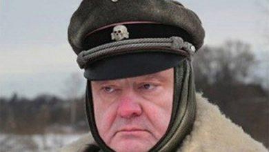Photo of Голый зад фюрера Порошенко