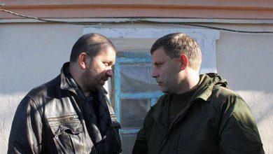 Photo of Государственные преступники загнали всю Украину под стол