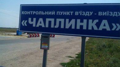 Photo of На Херсонщине родственники солдат не дают перебросить 57-ю бригаду карателей на Донбасс