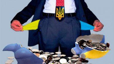 Photo of Об «успехах» экономики Украины