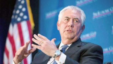 Photo of Госсекретарь США прокомментировал итоги встречи с Лавровым