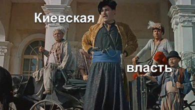 Photo of Путин предупредил «партнеров»: киевские путчисты идут в разнос