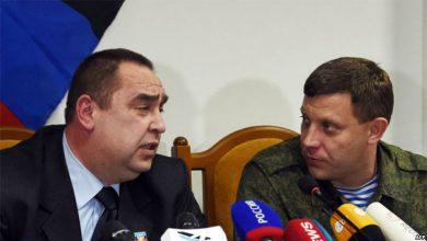 Photo of Захарченко и Плотницкий помогут оккупированному Киевом Донбассу