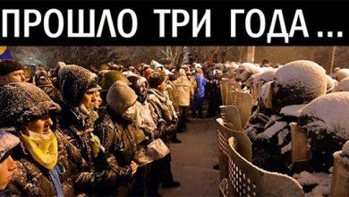 Photo of Мрачная годовщина: Порошенко просят на выход