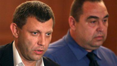 Photo of ЛДНР приказали Киеву разобраться с радикалами за 2 дня, иначе…