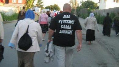 Photo of Ноль процентов крымских татар мечтают переехать на Украину из Крыма…
