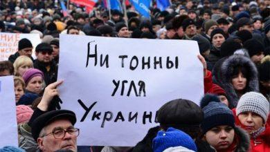 Photo of Почему антифашисты Донбасса радуются национализации