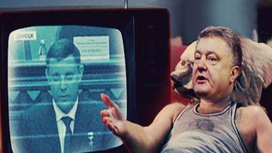 Photo of ДНР открыла телерадиовещание на Украину