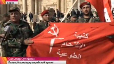 Photo of Сирийские солдаты шли на штурм Пальмиры под Красными Знаменами Победы