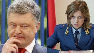 Photo of Поклонская соавтор закона, который неприятно удивит киевских нацистов