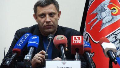Photo of Захарченко подписал указ о государственной границе с Украиной