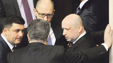 Photo of ЕС выносит приговоры украинским политикам